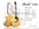 芬克斯FK-815高端单板原声民谣吉他41寸