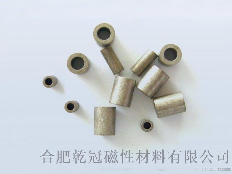 釤 磁鋼 強力磁鐵 高溫釤  磁力泵釤 磁鋼