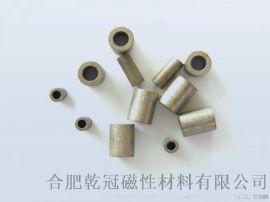 钐钴磁钢 强力磁铁 高温钐钴 磁力泵钐钴磁钢