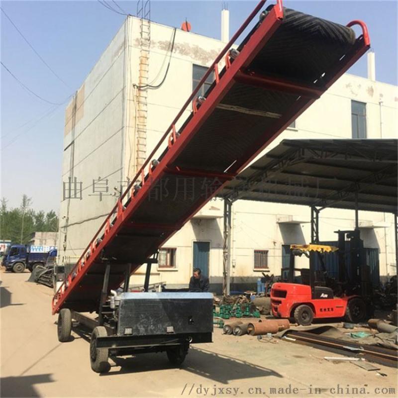 小麦装车输送机qc 装卸车防滑皮带机