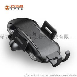 智宇创新电子途加无线充电器车载手机支架