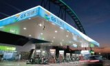 蘋果服務區加油站鋁條扣 造型加油站白色300鋁天花