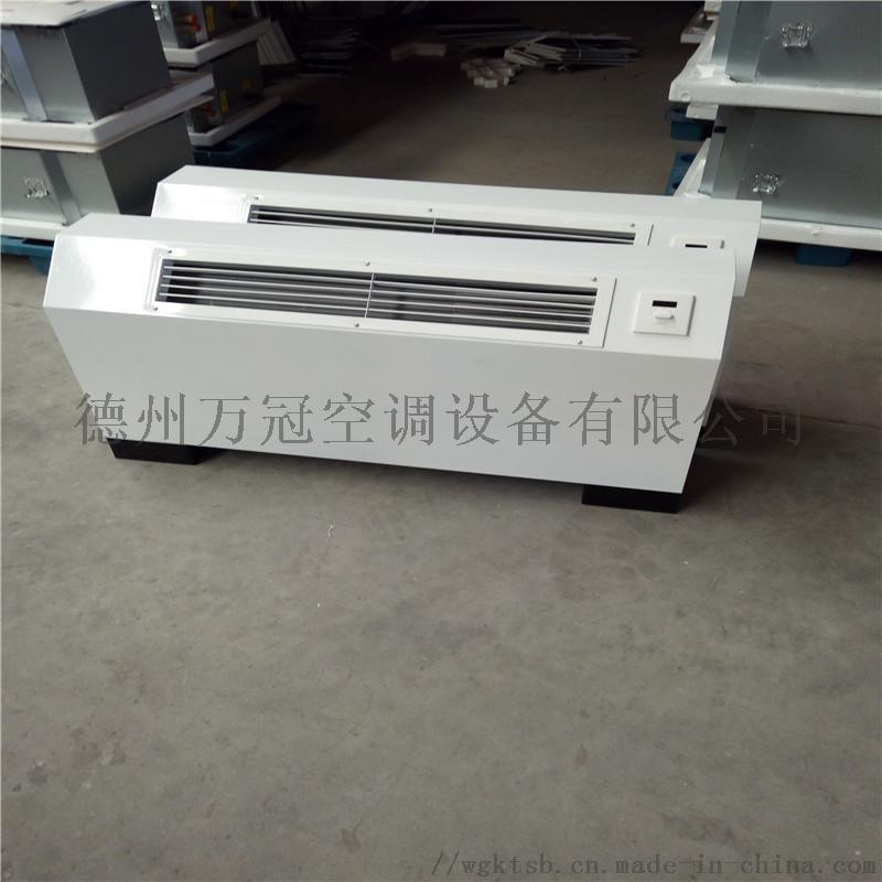 低噪音风机盘管    中央空调风机盘管