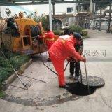 诸暨暨阳街道管道疏通,清洗管道清理化粪池、疏通公司