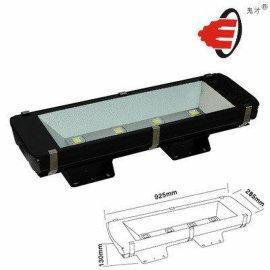 280W大功率LED隧道灯、隧道灯外壳供应
