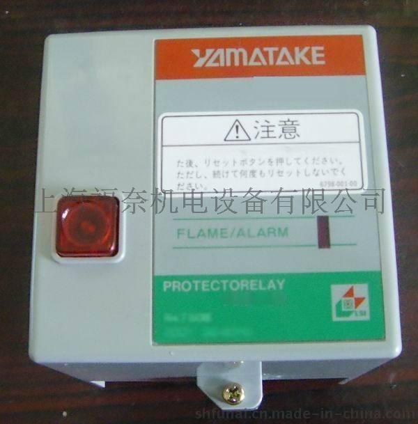 日本山武(zabil)R4750B、R4750C燃烧控制器