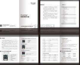 东莞力盈印刷厂供应各类说明书印刷,宣传册印刷,产品目录印刷