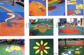 深圳新佳豪加厚型橡胶安全地垫,全国送货安装