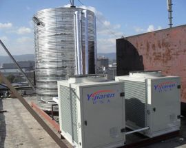 学校员工宿舍空气源热泵热水器工程