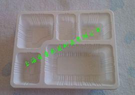 可微波加热餐盒