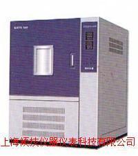 QJCYX-542可程式臭氧老化试验机