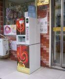 自動奶茶機投幣飲料機
