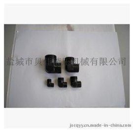 【厂家直销】供应贝佳直角焊接液压管接头 碳钢接头 JB971-77 直角管接头 液压管件