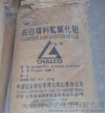 供應山東鋁業低煙無滷電纜料用H-WF-1um高白填料氫氧化鋁