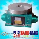 分度盤生產廠家直銷HCT-200油壓分度盤,立臥兩用齒式分度盤