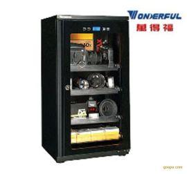 东莞万得福DD-098CH数显数控电子防潮箱、防潮柜、干燥