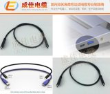 厂家直供现货批发USB3.1数据线