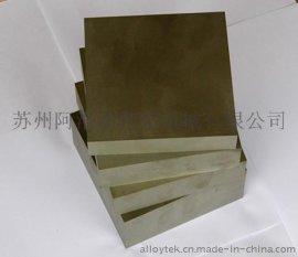 钨钢标准料异形料厂家直销