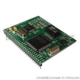 IP网络音频模块SV-2201/SV-2202/SV-2203