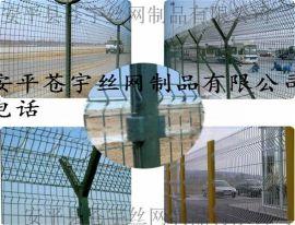 三角折弯护栏网养鸡护栏网