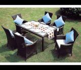 戶外編休閒椅,花園編藤傢俱,庭院仿藤休閒傢俱