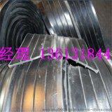 山东泰安供应衡水炜荣 YDL-1 300*R15 651型橡胶止水带