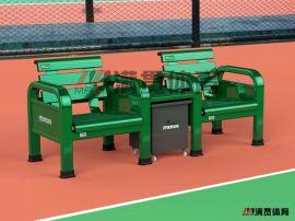 满贯MA-850运动场休息椅