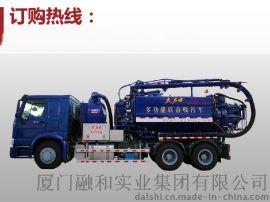 大力士清洗吸污车FTW5257GXW 大力士牌多功能联合清洗吸污车