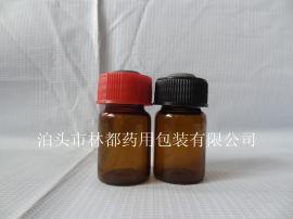 供应7ml试剂玻璃瓶,