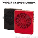 雅炫k5攜帶型擴音器