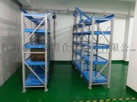 供应五金模具架,深圳塑胶模具存放架,生产模具架的厂家