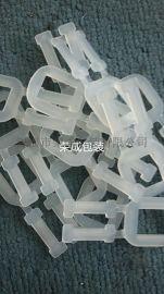 山东透明塑料打包扣厂家
