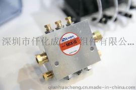 润滑系统分配器MIX-S