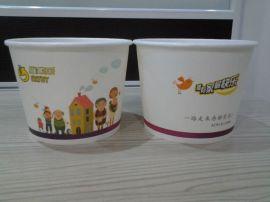 餐饮连锁定做一号纸碗 一次性纸碗印制LOGO 免费设计