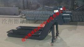 链板式排屑机 链板输送机 铁屑输送机