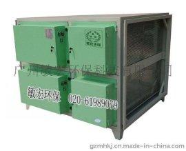 敏宏工业油烟净化器厂家|MH-43F/JD工业油烟净化器价格