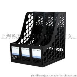 桌面办公文件收纳架 B2173 三格资料架 塑料文件框 义乌批发