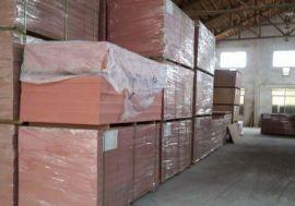 厂家直销低价出售C级阻燃密度板