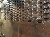 衝孔網鋁單板天花板 幕牆網 隔斷外牆裝飾用板