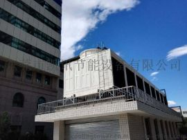 高品质玻璃钢方形冷却塔 凯讯工业型冷却塔