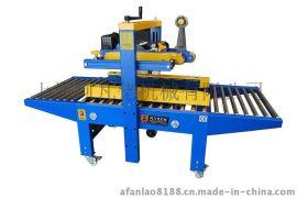 上海专业生产厂家 阿凡佬FJ-6050A 胶带封箱机 左右驱动封箱机
