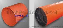 重庆PVC七孔电力管。PVC七孔红泥管厂家