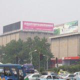 丹东楼顶三面翻广告牌制作 楼顶三面翻价格