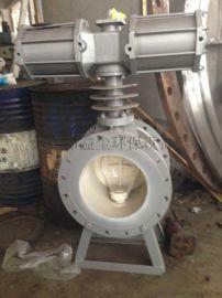 气动半球阀、碳钢气动侧装式偏心半球阀