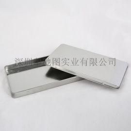 电子产品包装盒 手机保护膜铁盒定制生产
