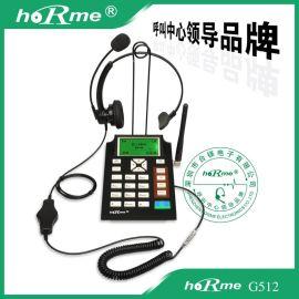 合镁移动联通无线插卡电话机