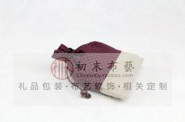 麂皮绒文玩袋盘玩袋纯亚麻布袋棉布袋收藏袋设计定做
