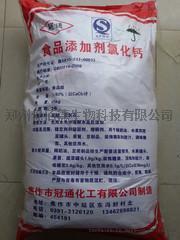 食品级食品级氯化钙价格优惠欢迎来电