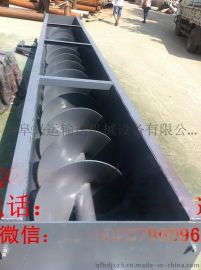 粉料运送管式输送机 绞龙螺旋输送机 自动螺杆喂料机