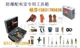 ExASZH01成品油计量工具箱中石化配置工具